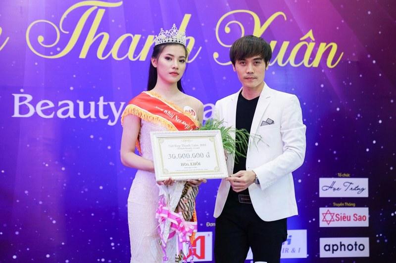 Phần thưởng dành cho Tân Hoa Khôi Nét Đẹp Thanh Xuân 2018 trị giá 30 triệu đồng