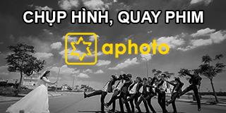 Aphoto Pro
