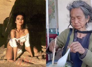 Hình ảnh của nữ ca sĩ Kim Ngân hiện nay