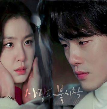 Rộ tin Seo Ji Hye – Kim Jung Hyun hẹn hò