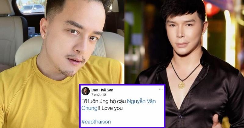Cao Thái Sơn tỏ ra không trách mốc khi Nguyễn Văn Chung bán sáng tác của anh cho Nathan Lee