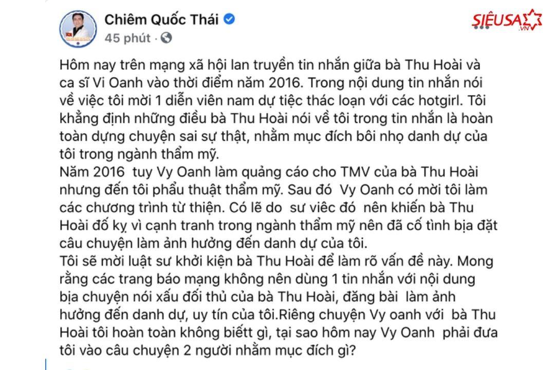 Nguyên văn chia sẻ của bác sĩ Chiêm Quốc Thái